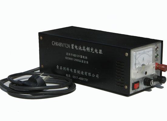 CHK12A48V蓄电池智能充电器